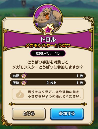 f:id:onsen222:20190917004554p:plain