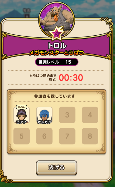 f:id:onsen222:20190917004558p:plain