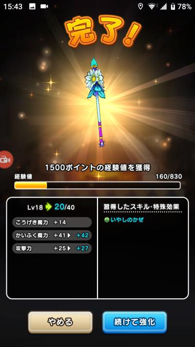 f:id:onsen222:20190921020733p:plain