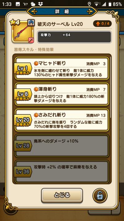 f:id:onsen222:20190921020756p:plain