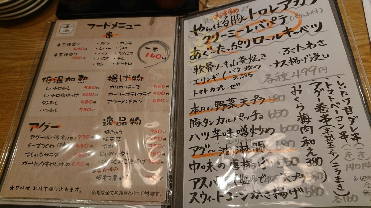 f:id:onsen222:20190921040711j:plain