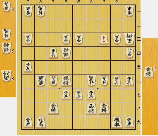 f:id:onsen222:20190925184224p:plain