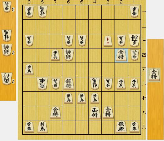 f:id:onsen222:20190925184302p:plain