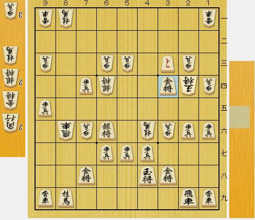 f:id:onsen222:20190925184336p:plain