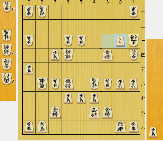 f:id:onsen222:20190925184350p:plain