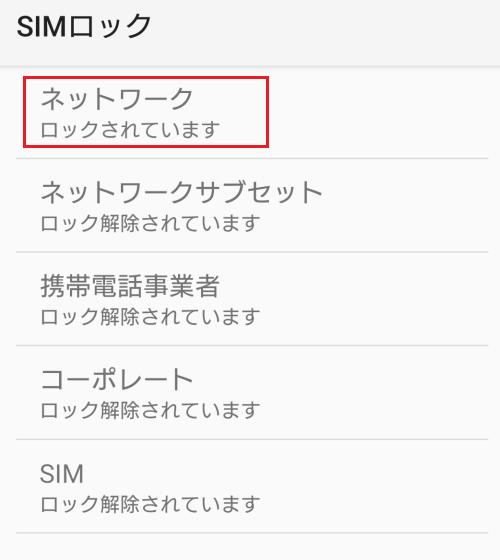 f:id:onsen222:20190929174541p:plain