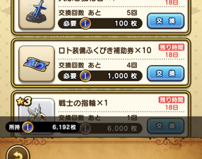 f:id:onsen222:20190929175227p:plain