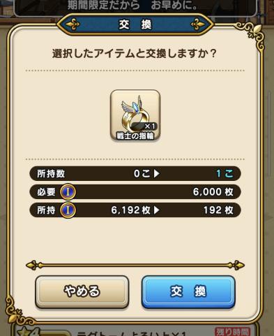 f:id:onsen222:20190929175230p:plain