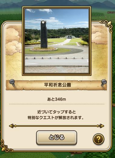 f:id:onsen222:20191005192820p:plain