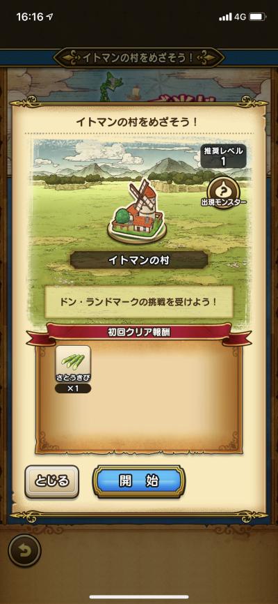 f:id:onsen222:20191005192826p:plain