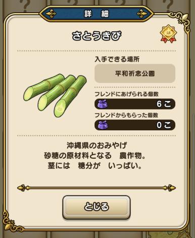 f:id:onsen222:20191005192837p:plain