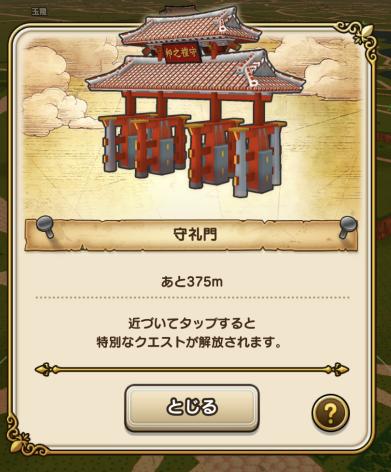 f:id:onsen222:20191005192847p:plain