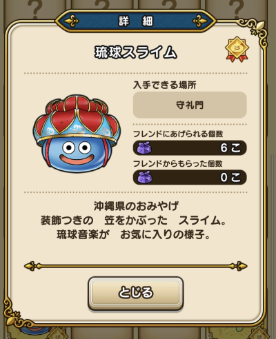 f:id:onsen222:20191005192953p:plain