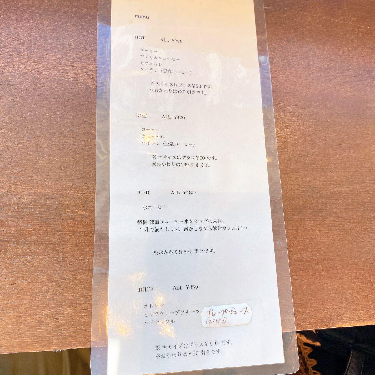 f:id:onsen222:20191005195033j:plain