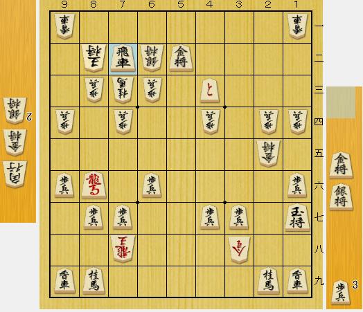 f:id:onsen222:20191007172902p:plain