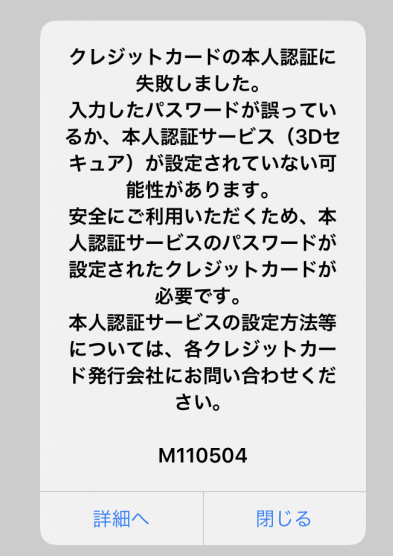 f:id:onsen222:20191008200012p:plain