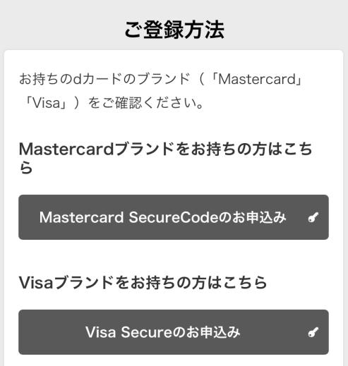 f:id:onsen222:20191008200155p:plain