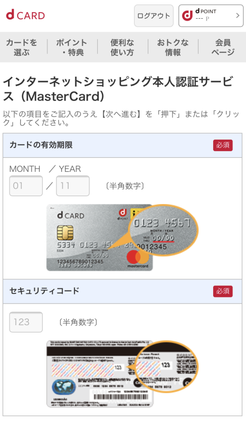 f:id:onsen222:20191008200328p:plain