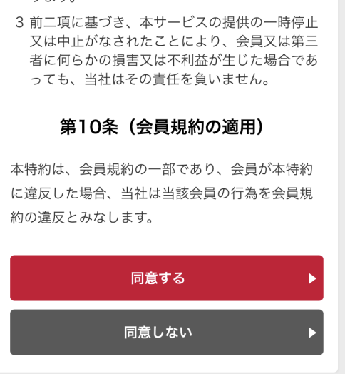 f:id:onsen222:20191008200405p:plain