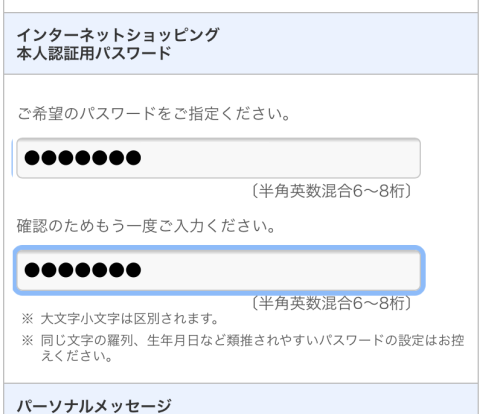 f:id:onsen222:20191008200518p:plain