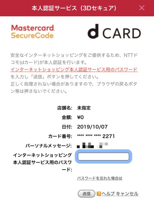 f:id:onsen222:20191008200818p:plain