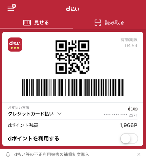 f:id:onsen222:20191008200907p:plain