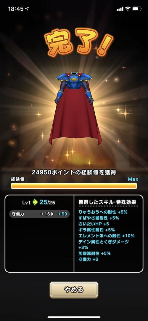 f:id:onsen222:20191009175430p:plain