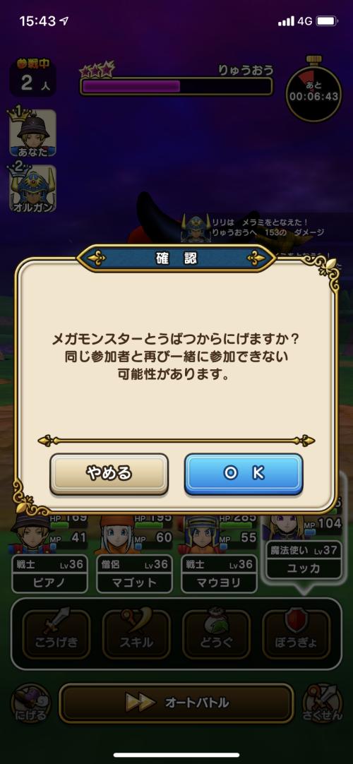 f:id:onsen222:20191009175458p:plain
