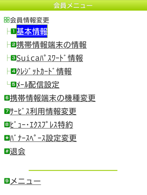 f:id:onsen222:20191010013253p:plain