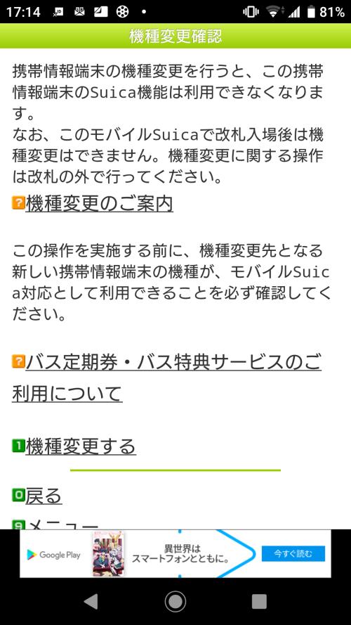 f:id:onsen222:20191010013300p:plain