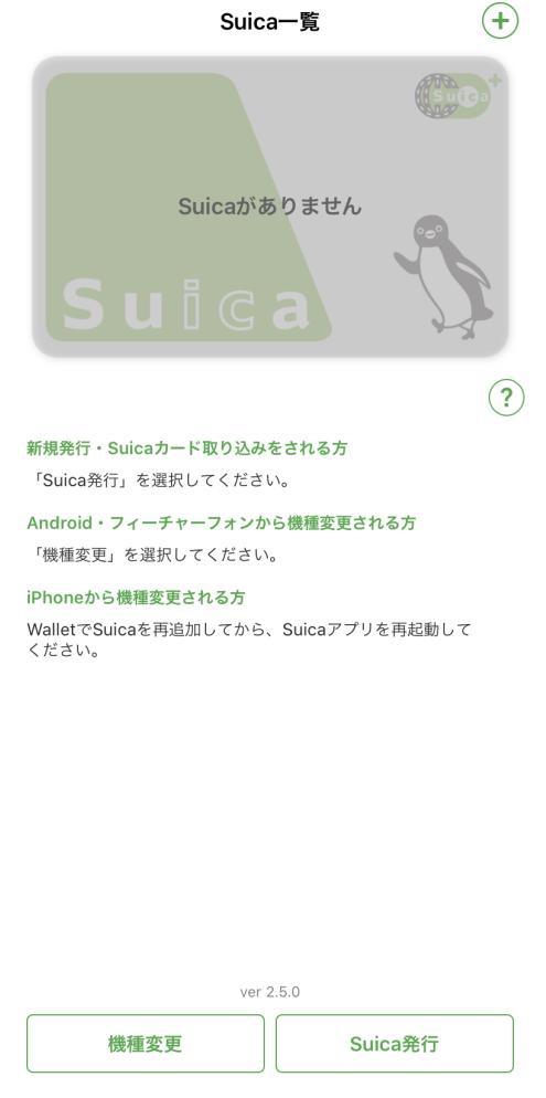 f:id:onsen222:20191010013307p:plain