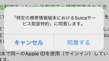 f:id:onsen222:20191010013313p:plain