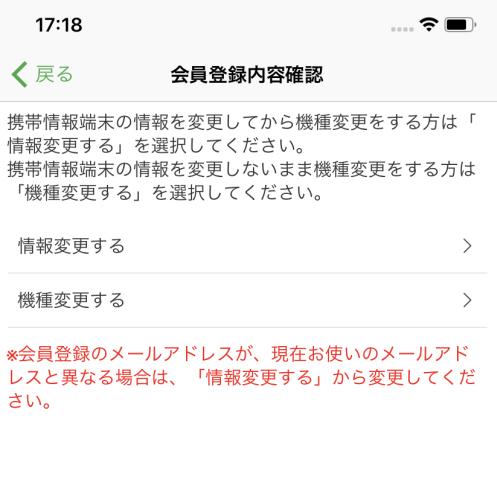 f:id:onsen222:20191010013319p:plain