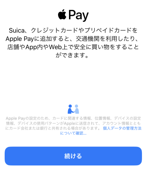 f:id:onsen222:20191010013325p:plain