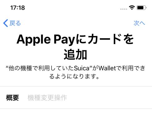 f:id:onsen222:20191010013328p:plain