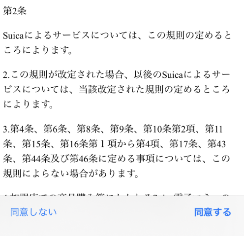 f:id:onsen222:20191010013331p:plain
