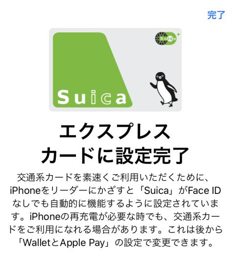 f:id:onsen222:20191010013334p:plain