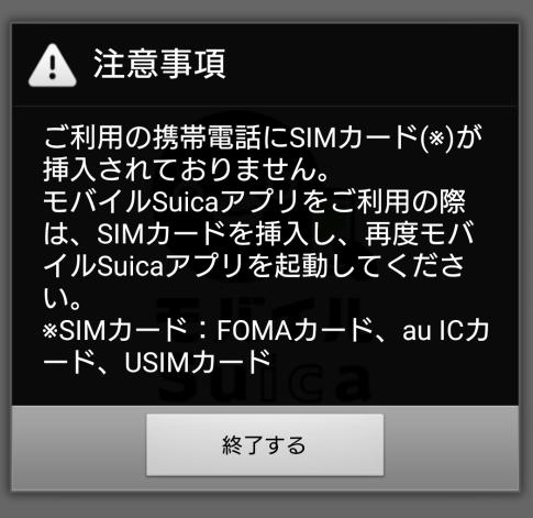 f:id:onsen222:20191010013342p:plain