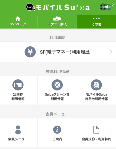 f:id:onsen222:20191010013348p:plain