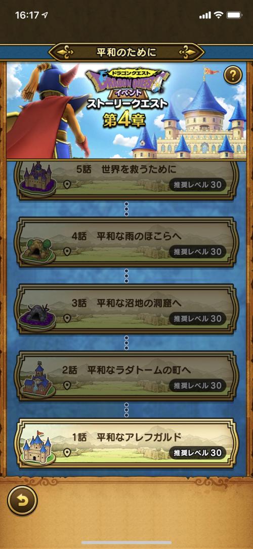f:id:onsen222:20191010235801p:plain