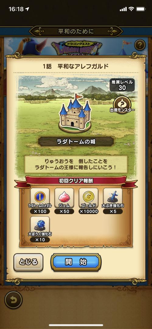 f:id:onsen222:20191010235805p:plain