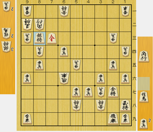 f:id:onsen222:20191011184512p:plain