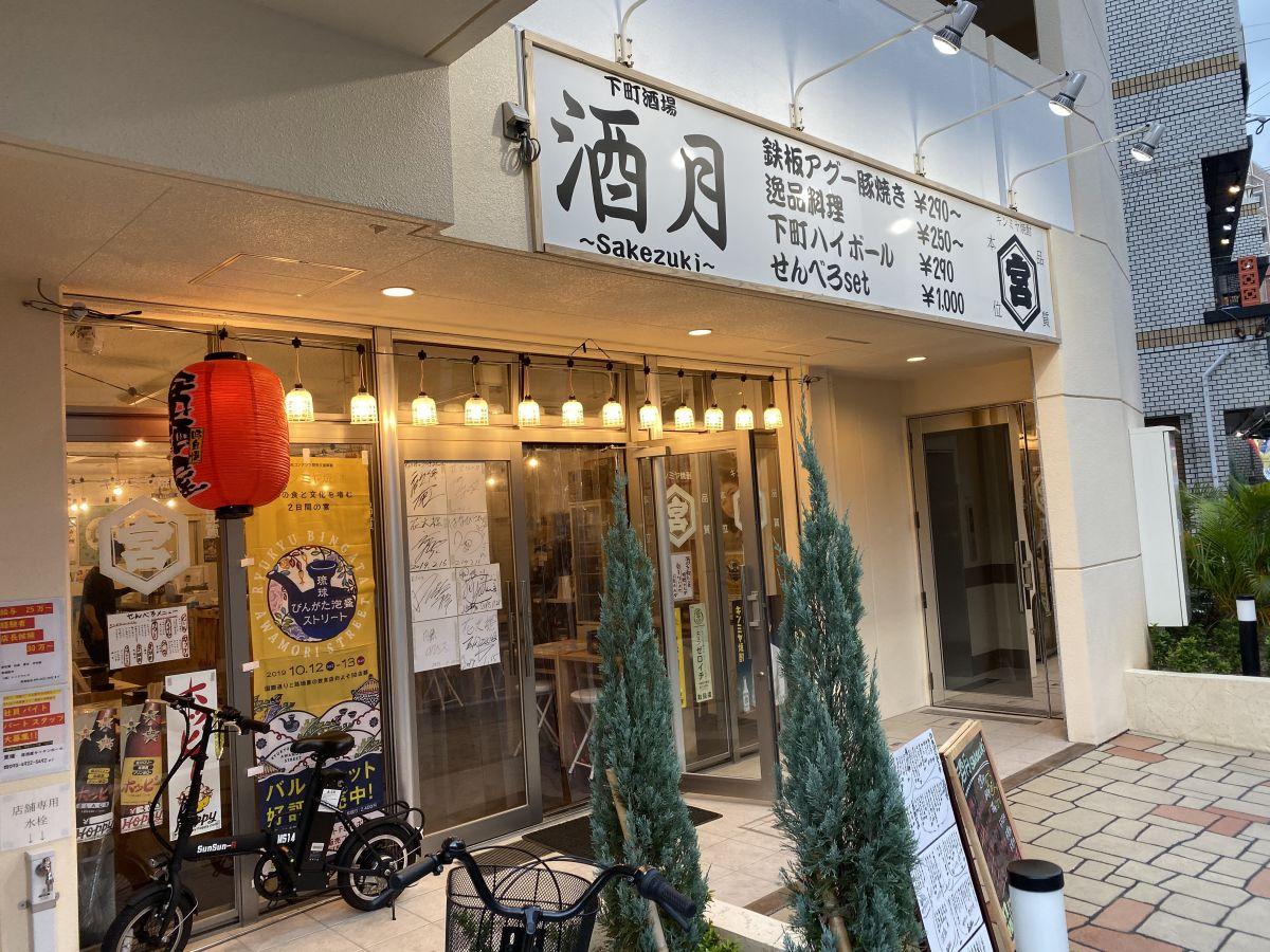f:id:onsen222:20191013002612j:plain