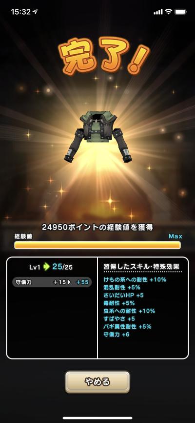 f:id:onsen222:20191013055050p:plain