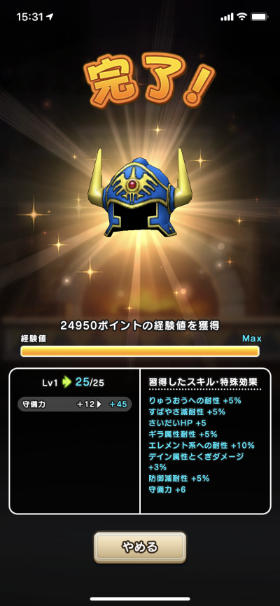 f:id:onsen222:20191013055056p:plain