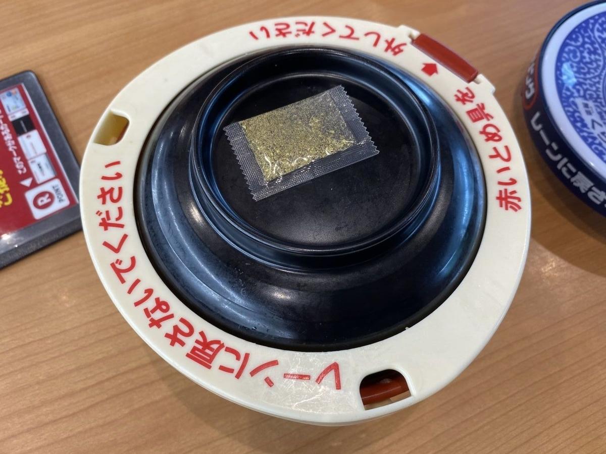 f:id:onsen222:20191019031526j:plain