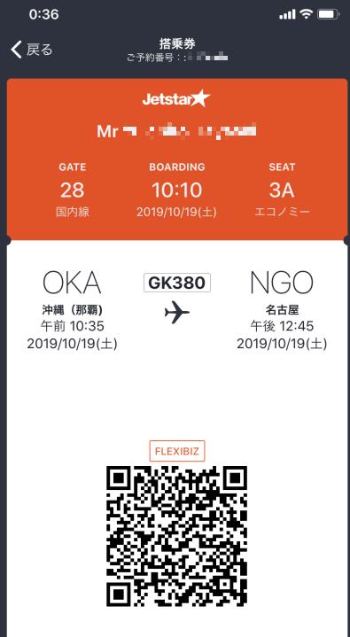 f:id:onsen222:20191020210320p:plain