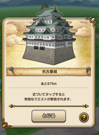 f:id:onsen222:20191020231355p:plain