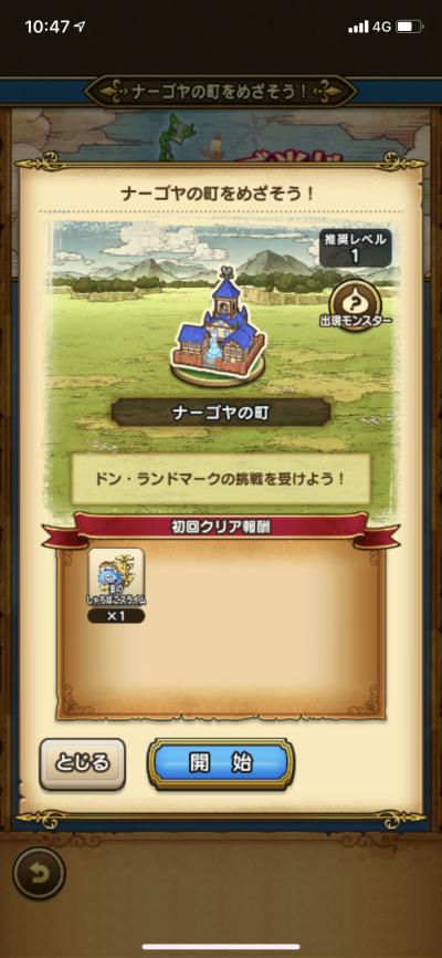 f:id:onsen222:20191020231424p:plain