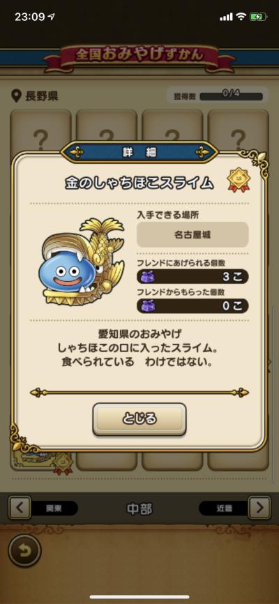 f:id:onsen222:20191020231429p:plain